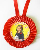"""Медаль закатная на ленте """"Первоклассница"""" (""""Першокласниця"""")  именная с фото, фото 1"""