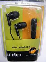 Вакуумные наушники   Sertec GSM HEADSET
