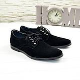 Мужские замшевые туфли от производителя, фото 2