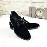 Мужские замшевые туфли от производителя, фото 3