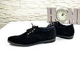Мужские замшевые туфли от производителя, фото 4