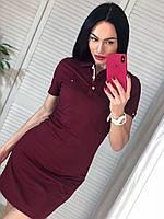Модне трикотажне турецьке літнє плаття, бордо