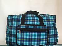 Складная дорожная сумка-трансформер для путешествий