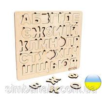 Дерев'яна абетка сортер 22.5x25x1см, Україна