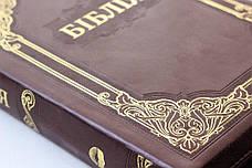 Біблія великого формату (коричнева, з орнаментом, шкірзам, золото, індекси, блискавка, 16х24), фото 2