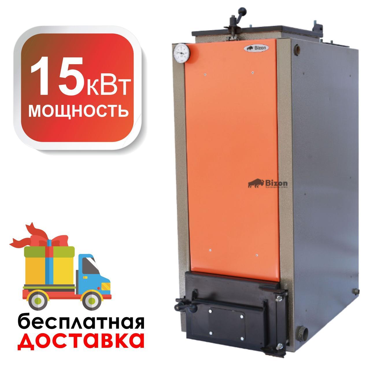 Шахтный котел Холмова Бизон Еко Термо 15 квт
