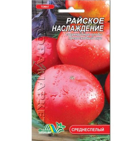 Томат Райское наслаждение круглый, красный средний, семена 0.1 г