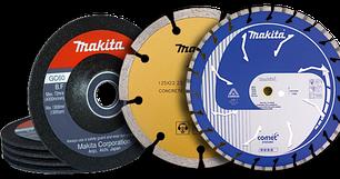 Абразивные и алмазные диски