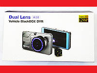 "DVR A10 4"" Full HD с выносной камерой заднего вида, фото 1"