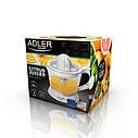Соковижималка для цитрусових Adler AD 4003, фото 7