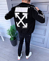 Куртка мужская весенняя Off White