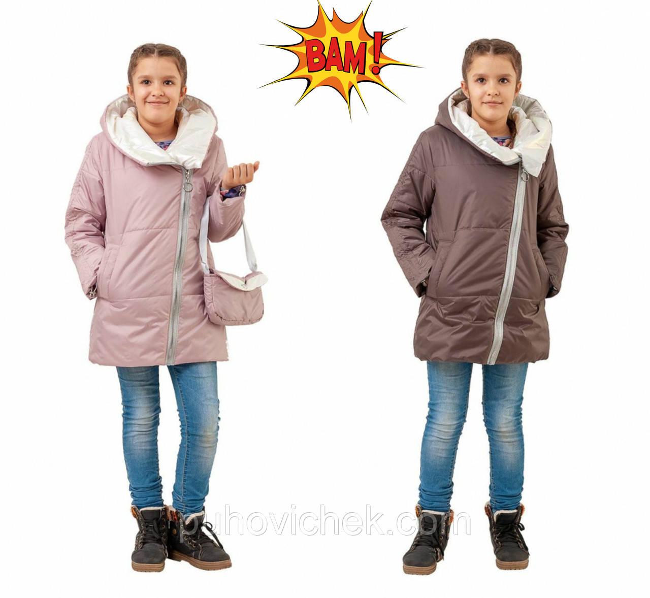 Демисезонная куртка детская для девочки удлиненная