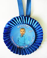 """Медаль закатная на ленте """"Первоклассник"""" (""""Першокласник"""")  именная с фото, фото 1"""