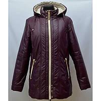 Удлиненная женская куртка демисезонная большого размера в расцветках
