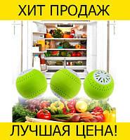 Поглотители запаха из холодильника Fridge Balls