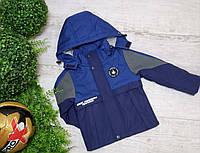 Куртка код С62  размеры на рост от 98 до 122 возраст от 6 лет и старше, фото 1