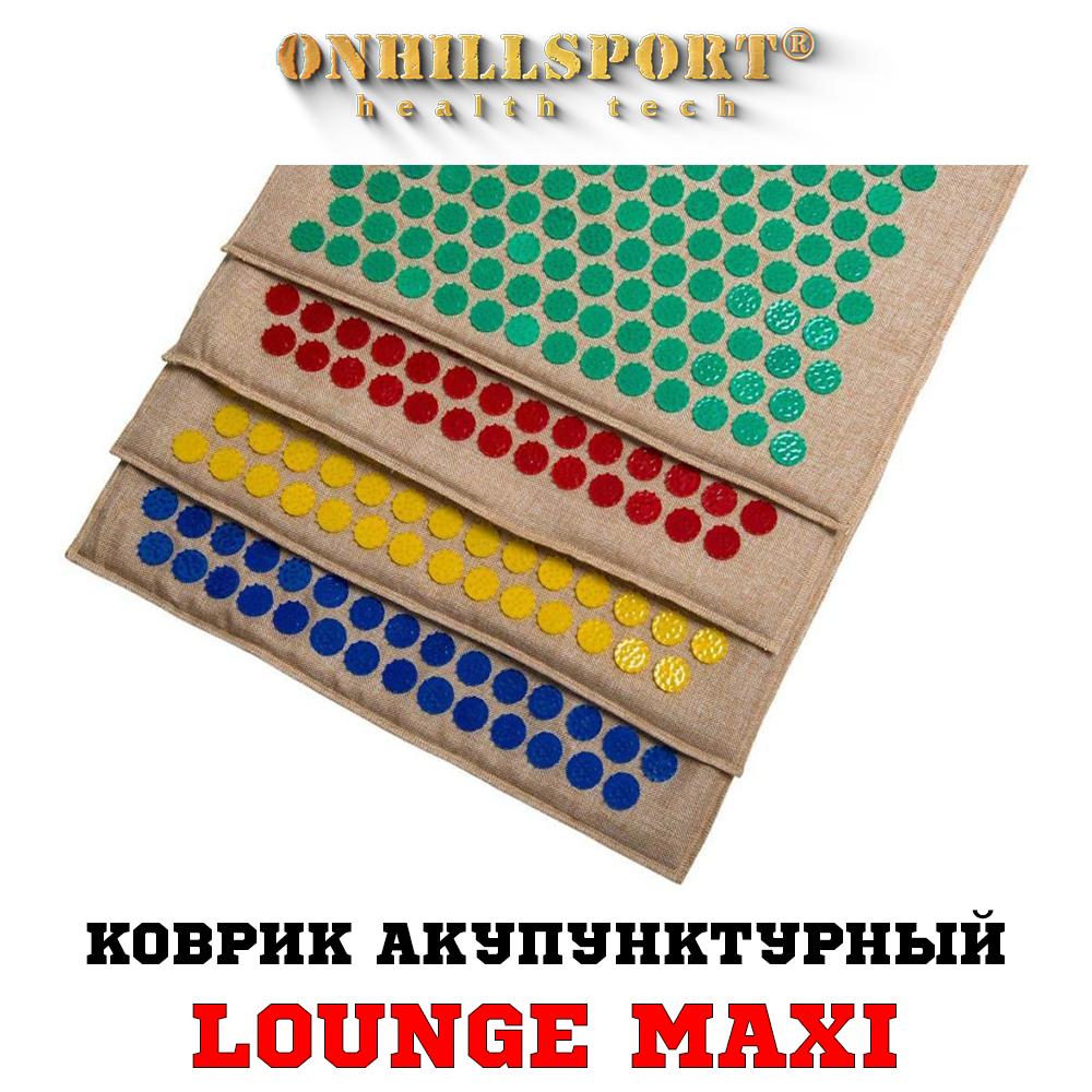 Коврик аккупунктурный Lounge maxi (80х50см)