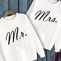 """Печать на парной одежде. Парные свитшоты с принтом """"Mr. and Mrs."""""""