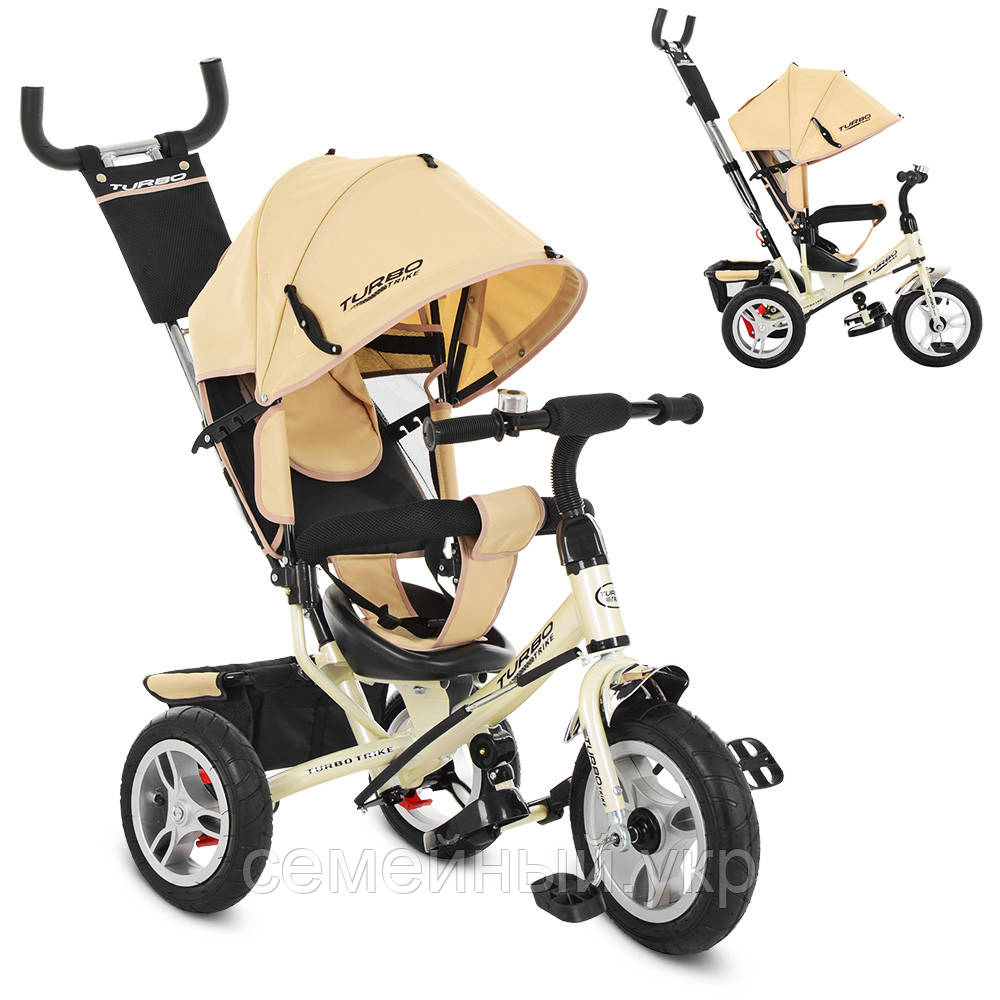 Трехколесный велосипед для самых маленьких. Turbo Trike M 3113-7A. Бежевый
