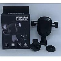 Автомобильный держатель для смартфона CH-07 Car Holder Black