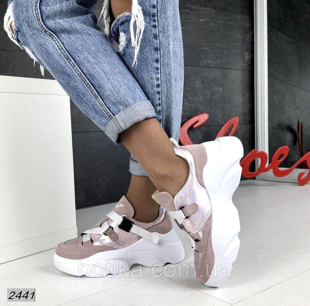 Стильные пудровые женские кроссовки кожаные