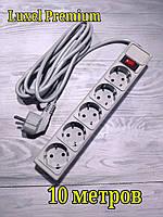 Сетевой компьютерный фильтр Luxel Premium 2.2 кВт , фильтр-удлинитель 10
