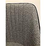 Стул Chelsea (Челси) ткань/кожзам, серый, Concepto, фото 5