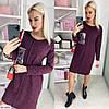 Теплая женская туника - платье в разных цветах. Размер 42-46