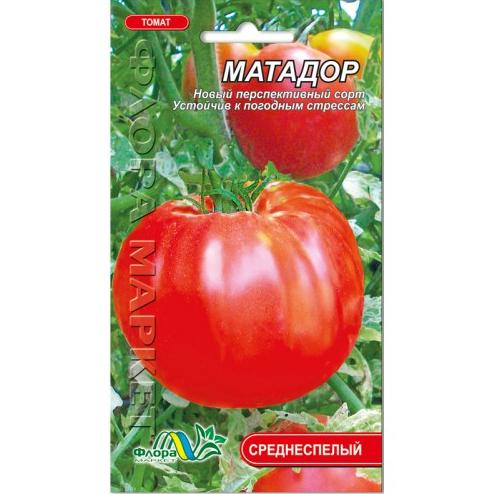 Томат Матадор, округлий, червоний середньостиглий, високорослий, насіння 0.1 г