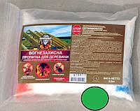 Вогнебіозахист Страж Огнебіощіт Антипірен-антисептик 900 (1 група) Зелена