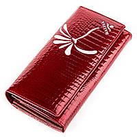 Кошелек женский BALISA 13858 кожаный Красный, Красный, фото 1