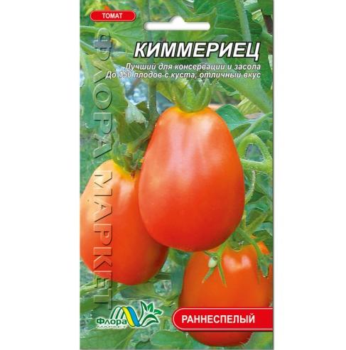 Томат Кіммеріец, червона груша-сливка ранній, насіння 0.1 г