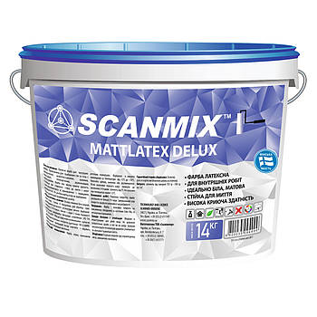 Латексная краска для внутренних работ Mattlatex DeLuxe 14 кг