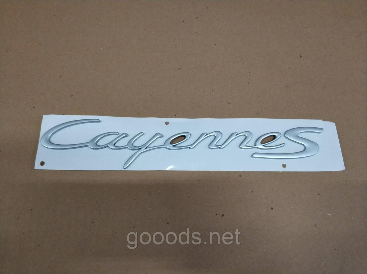 Шильдик большой, логотип на багажник Cayenne S