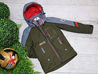Куртка код 8206 WK  размеры на рост от 128 до 152 возраст от 6 лет и старше, фото 1