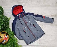 Куртка код 8206 WK  размеры на рост от 128 до 152 (134 нет), фото 1