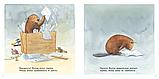 Детская книга У Кастора в мастерской Для детей от 3 лет, фото 3