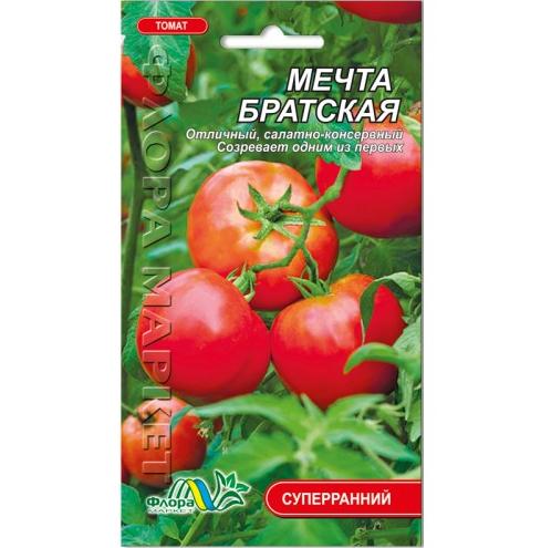 Томат Мечта братская, круглый, красный скороспелый, среднерослый, универсальный, семена 0.1 г