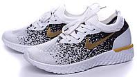 Подростковые текстильные кроссовки для мальчиков и девочек размеры 37,38