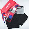 Трусы мужские боксеры нижнее белье в подарочной упаковке Supreme Суприм 5шт, фото 6