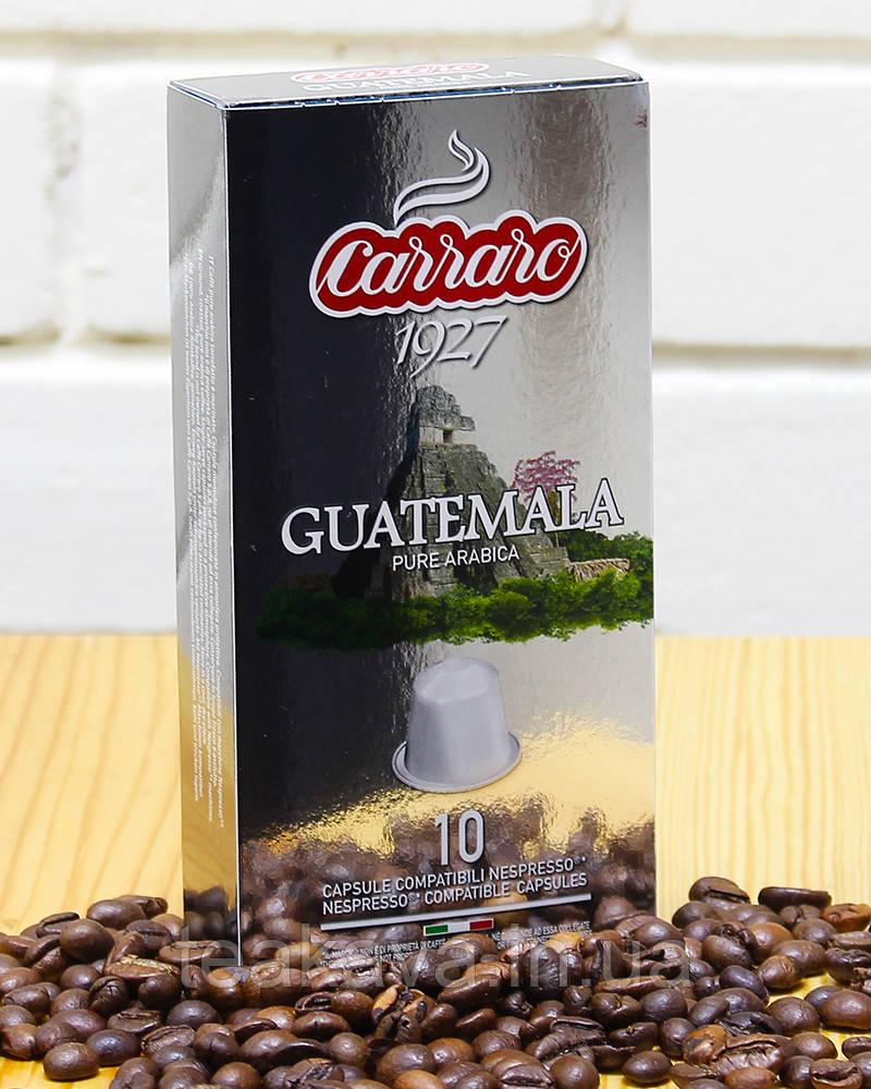 Кава в капсулах Carraro Guatemala NESPRESSO, 10 шт (моносорт арабіки)