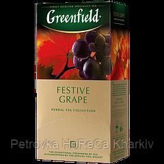 "Чай  фруктовый в пакетиках Greenfield ""Festive Grape"" 25шт Виноград"
