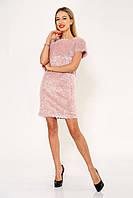 Платье женское 115R156 цвет Пудровый
