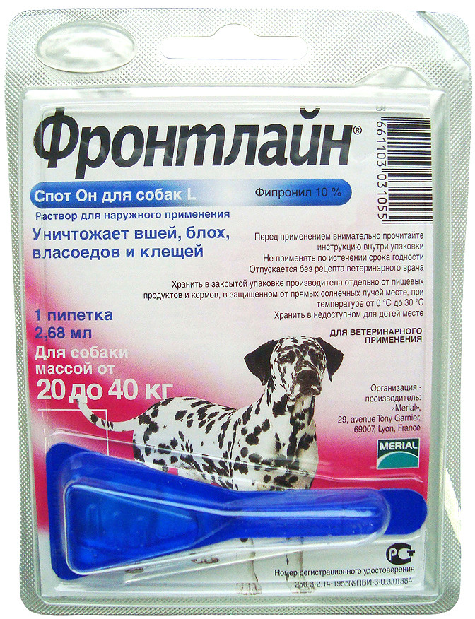 Капли Boehringer Ingelheim Фронтлайн Спот Он от блох и клещей для собак, L (20-40 кг)