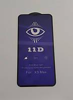 Cтекло антиблик 11D для iPhone Xs Max - black