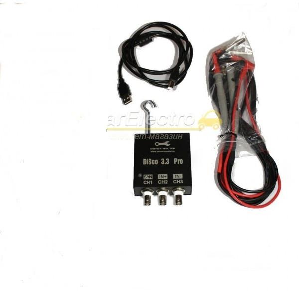 DiSco 3.3 usb осциллограф + комбинированные щупы