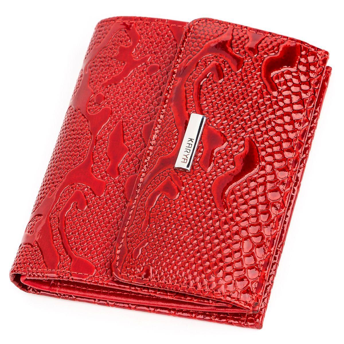 Кошелек женский KARYA 17145 кожаный Красный
