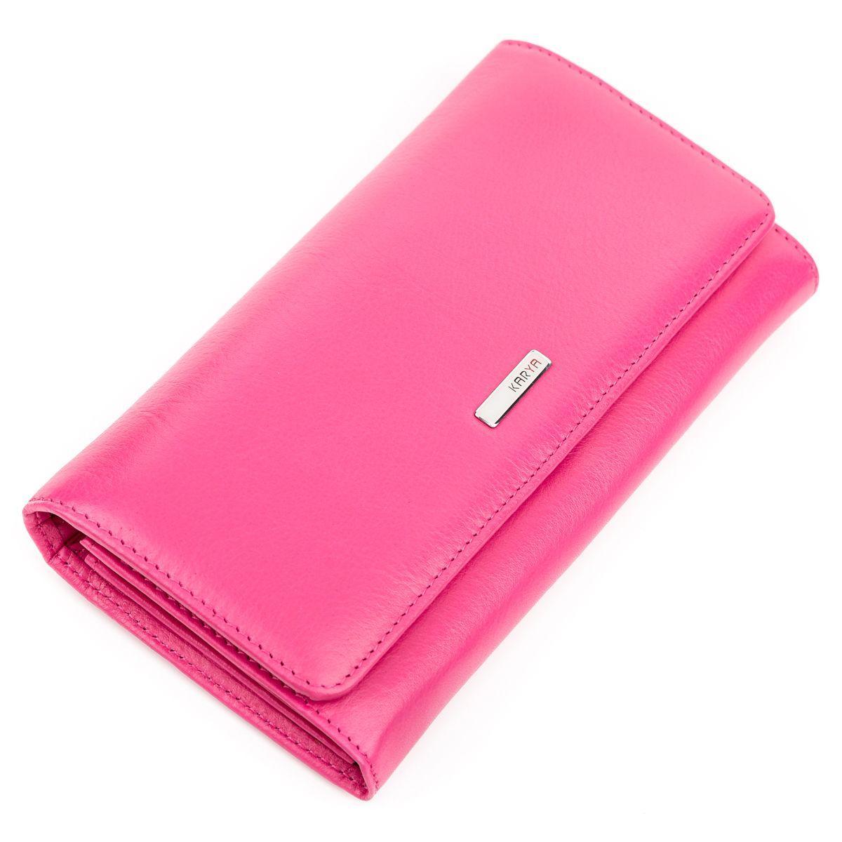 Кошелек женский KARYA 17154 кожаный Розовый, Розовый