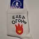 Носки с прикольным принтом 36-40, фото 2