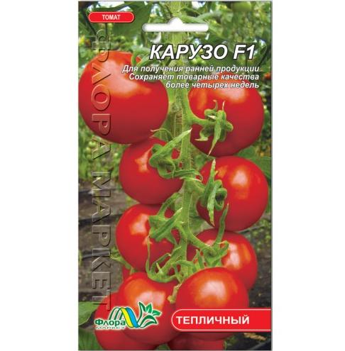 Томат Карузо F1 круглый, красный тепличный, высокорослый, семена 0.1 г